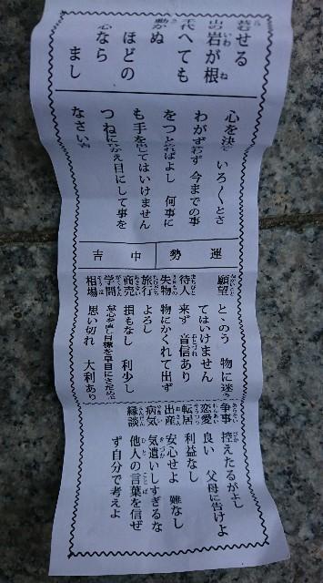 f:id:mura306:20171222212946j:image