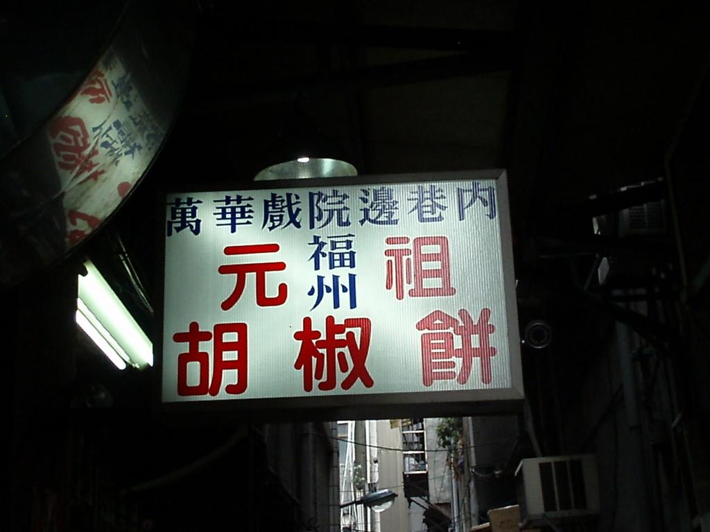f:id:mura306:20180612222627j:plain