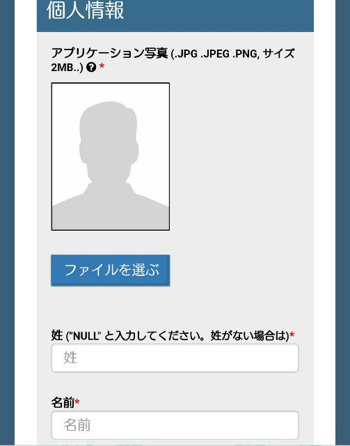 f:id:mura306:20190611165245j:image