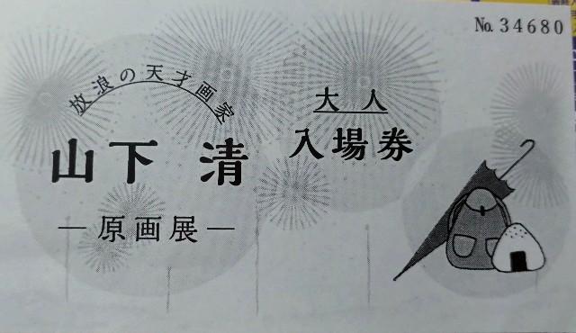 f:id:mura306:20200305214720j:image