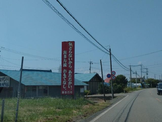 f:id:mura306:20201111083727j:image