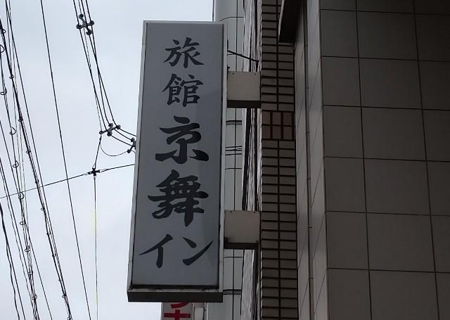 f:id:mura306:20210113223415j:image