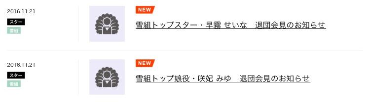 f:id:mura81:20161121183621p:plain