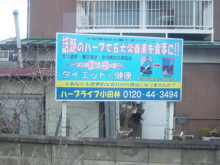 f:id:muraatsushi:20070120134139j:image
