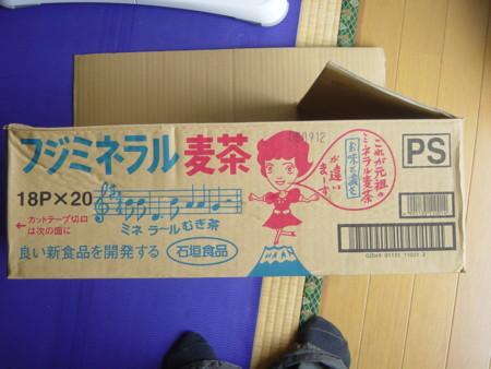 f:id:muraatsushi:20081124110107j:image