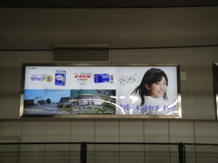 f:id:muraatsushi:20090802172106j:image