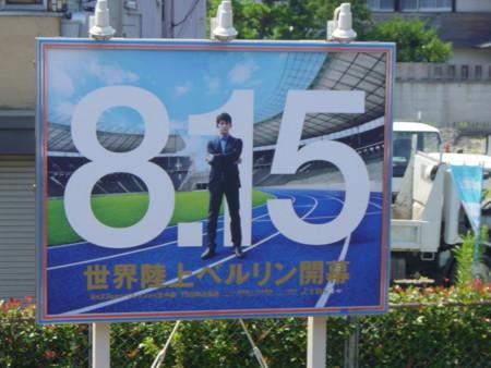 f:id:muraatsushi:20090817130749j:image