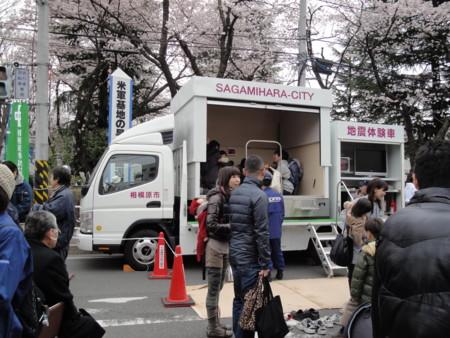 f:id:muraatsushi:20100404105509j:image