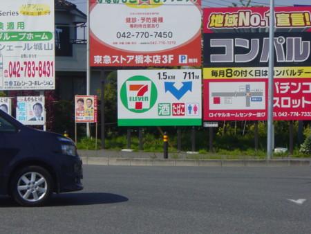 f:id:muraatsushi:20100501144622j:image