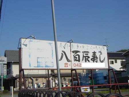 f:id:muraatsushi:20100528211325j:image