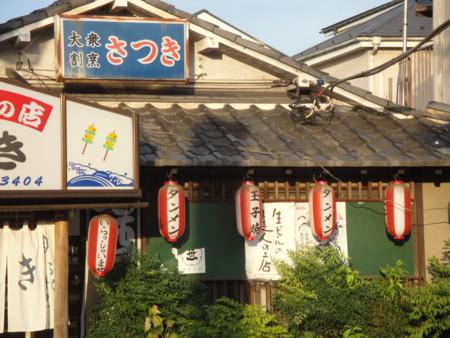 f:id:muraatsushi:20100807174805j:image