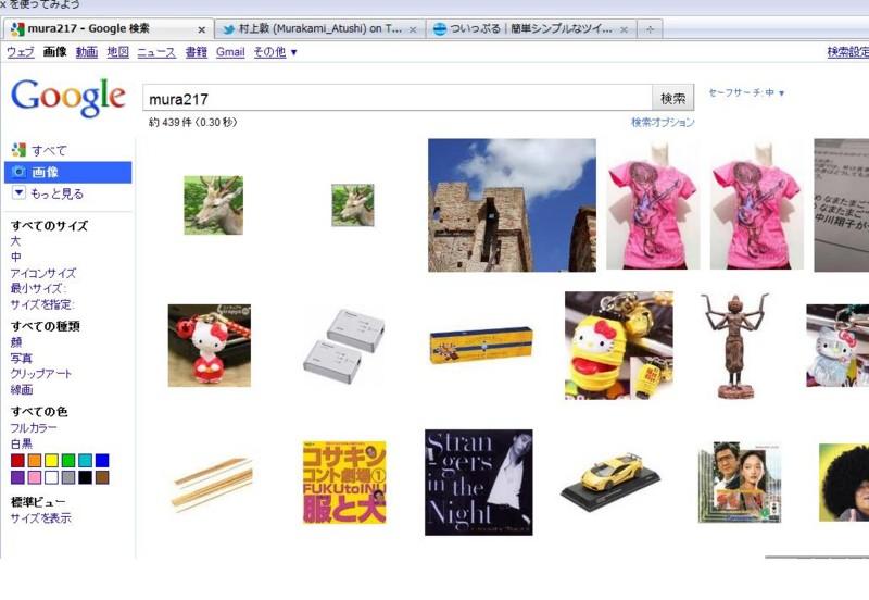 f:id:muraatsushi:20101021203552j:image