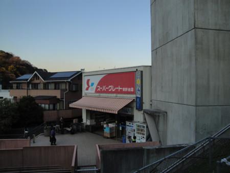 f:id:muraatsushi:20101219213439j:image