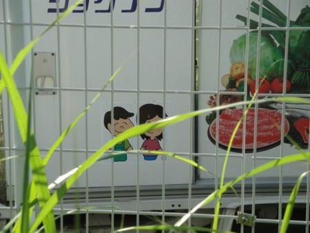 f:id:muraatsushi:20110624191849j:image