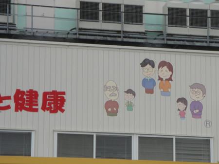 f:id:muraatsushi:20110625200340j:image