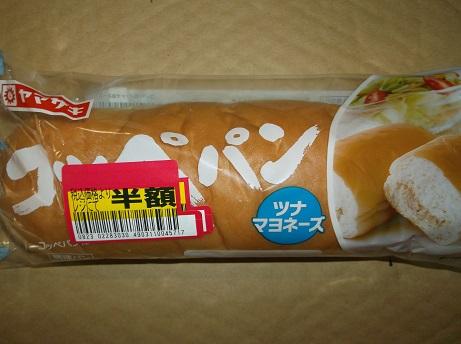 f:id:murabito07:20120101000021j:plain