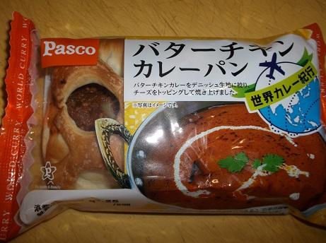 f:id:murabito07:20120101000038j:plain