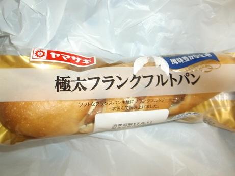 f:id:murabito07:20120101000205j:plain