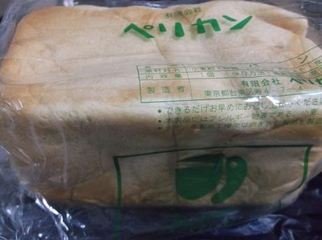 f:id:murabito07:20120101012931j:plain