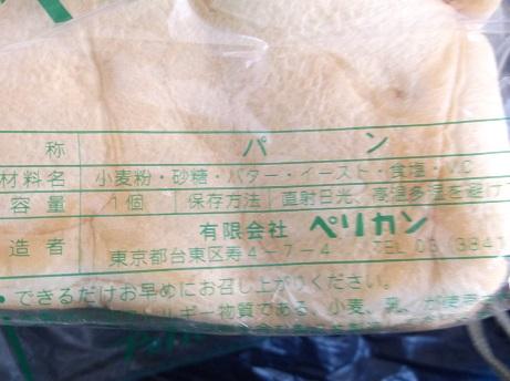 f:id:murabito07:20120101013134j:plain