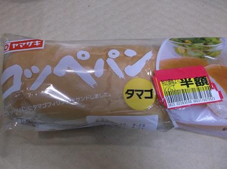 f:id:murabito07:20120101132131j:plain