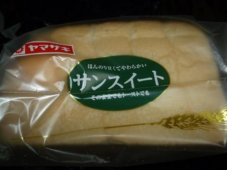 f:id:murabito07:20120102064939j:plain