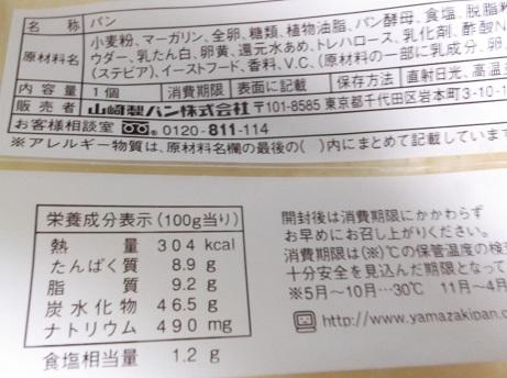 f:id:murabito07:20120102065114j:plain