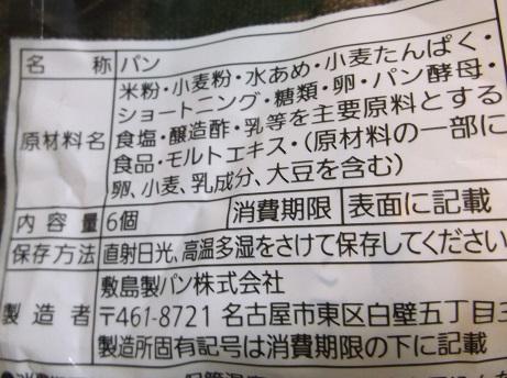 f:id:murabito07:20120103023916j:plain