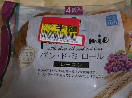 f:id:murabito07:20120105011144j:plain