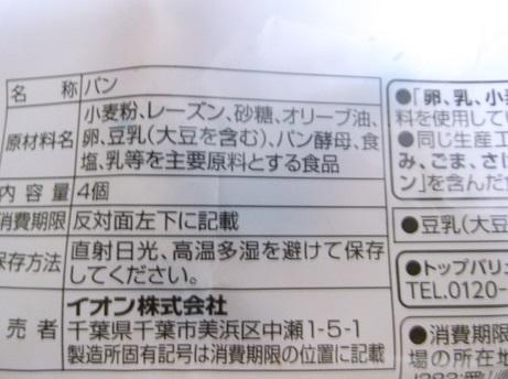 f:id:murabito07:20120105011233j:plain