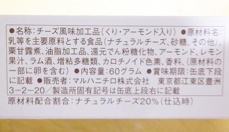 f:id:murabito07:20120105182051j:plain