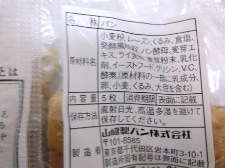 f:id:murabito07:20120107192418j:plain