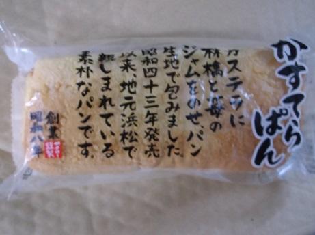 f:id:murabito07:20120110234724j:plain