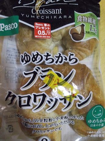 f:id:murabito07:20120115011241j:plain