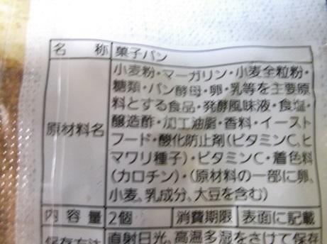 f:id:murabito07:20120115011307j:plain