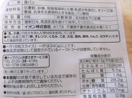 f:id:murabito07:20120128014430j:plain