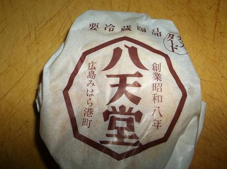 f:id:murabito07:20120128060719j:plain