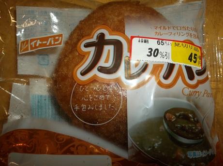 f:id:murabito07:20120130011917j:plain