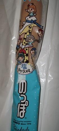 f:id:murabito07:20120209203022j:plain