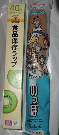 f:id:murabito07:20120209203138j:plain