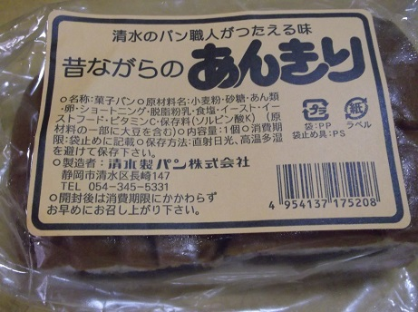 f:id:murabito07:20120313235442j:plain