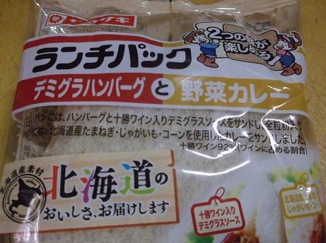 f:id:murabito07:20120314212735j:plain