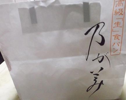 f:id:murabito07:20120404025149j:plain