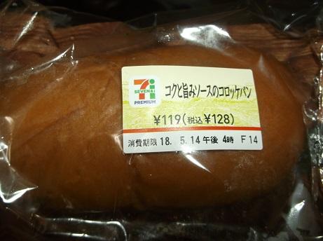 f:id:murabito07:20120418165833j:plain