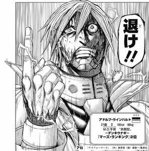 f:id:murabitogaiji:20201008114111j:plain