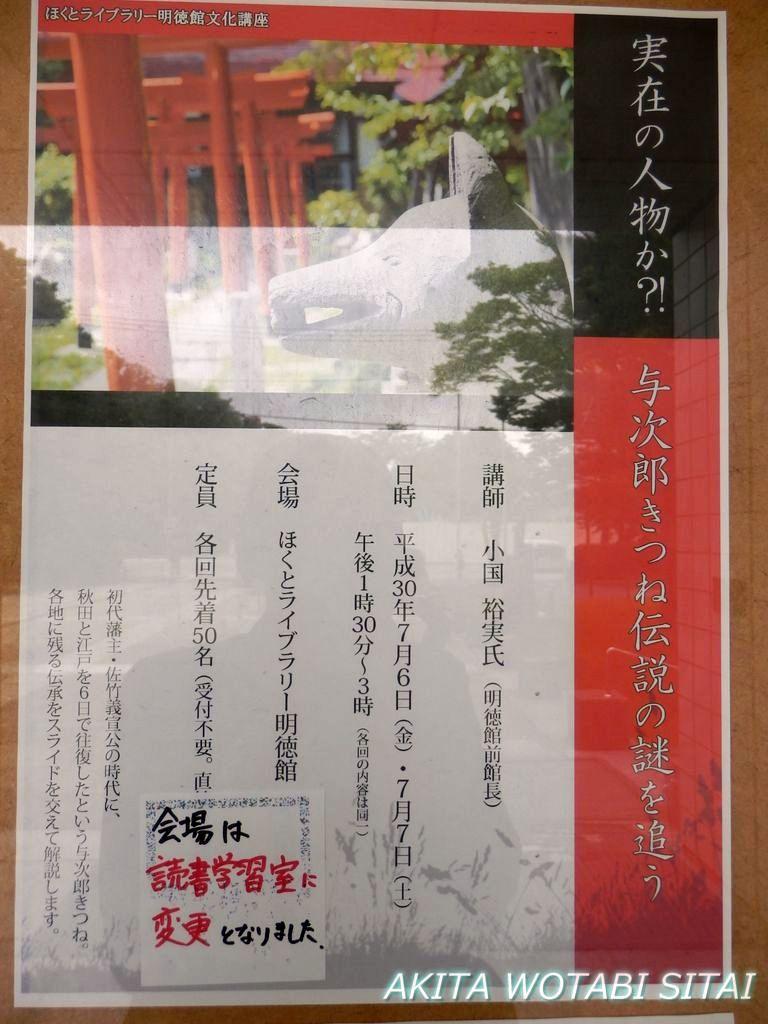 f:id:murabitosonoiti:20180711163424j:plain