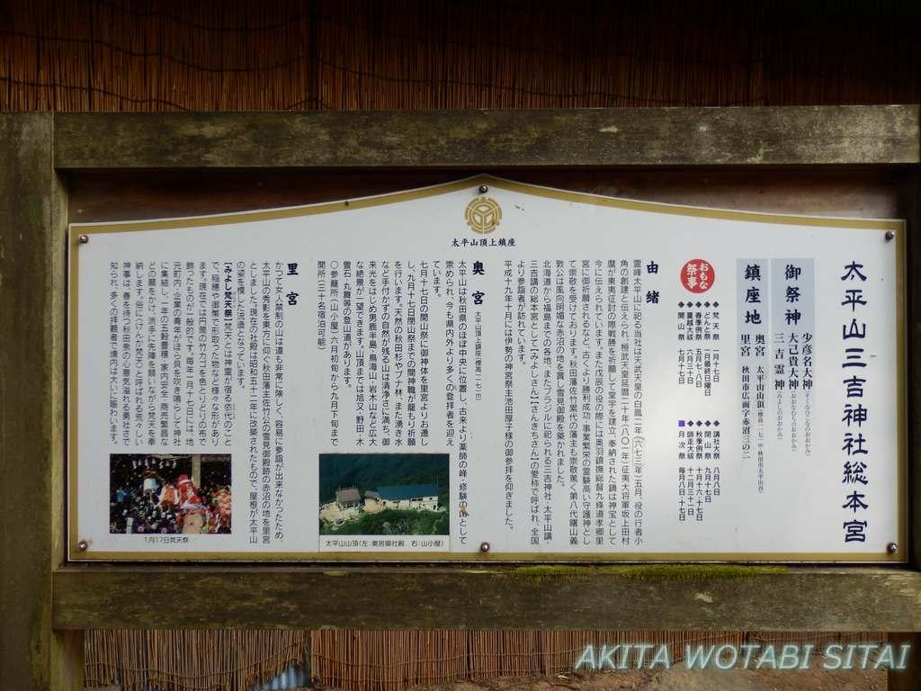 f:id:murabitosonoiti:20180724155318j:plain