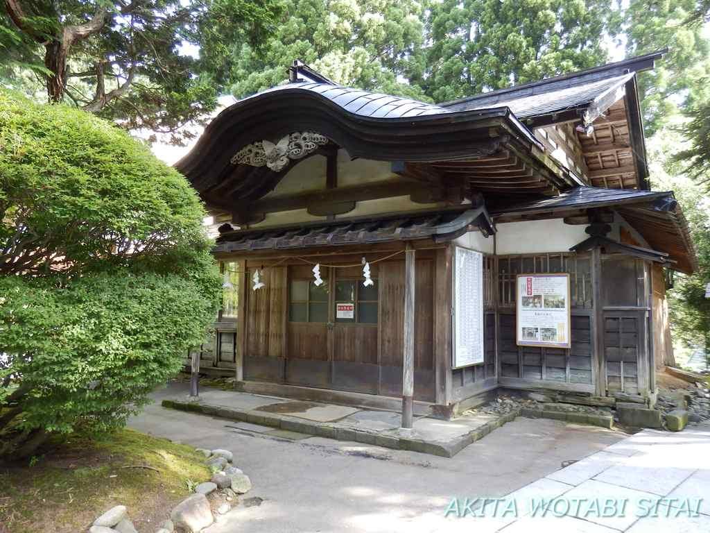 f:id:murabitosonoiti:20180725144632j:plain