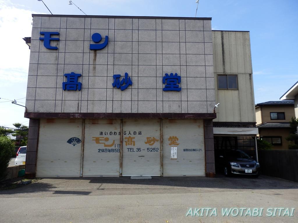 f:id:murabitosonoiti:20180725161043j:plain