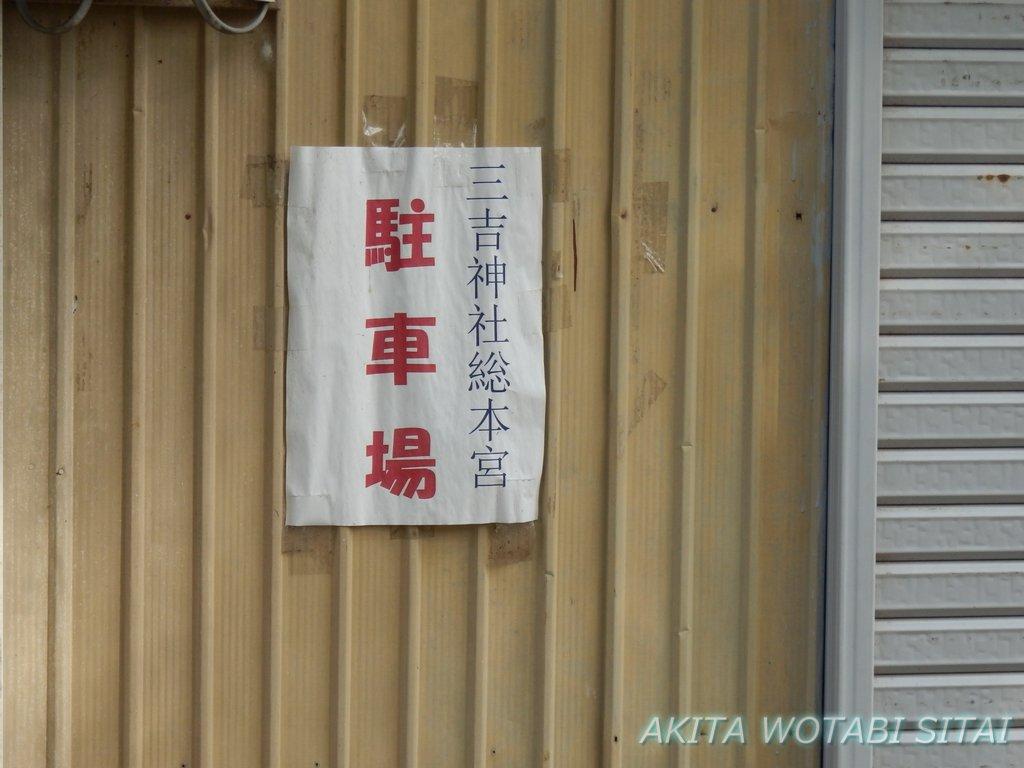 f:id:murabitosonoiti:20180730152632j:plain